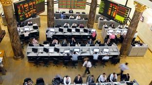 بورصة مصر تقر آليات جديدة لعمليات الطرح العام والخاص