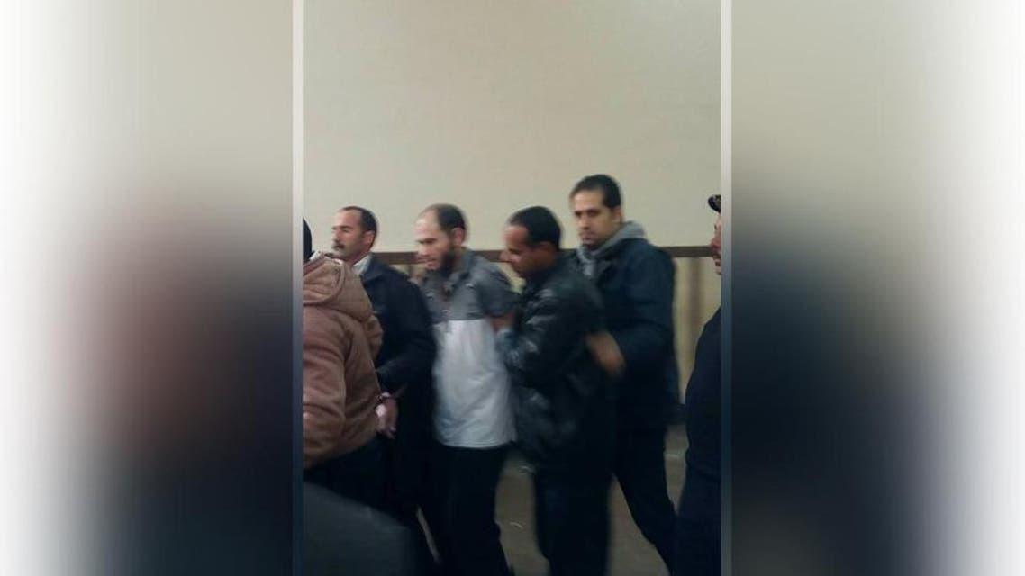 Egypt, Murderer