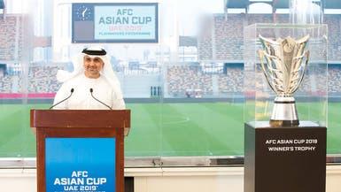 العواني:  مليار درهم تكلفة تنظيم كأس آسيا 2019