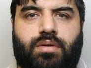 إرهابي اتصل بشرطة بريطانيا وأبلغ عن نفسه ليعتقلوه