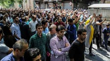 On the dawn of a new year, here's a look at Iran's protest outburst in 2018