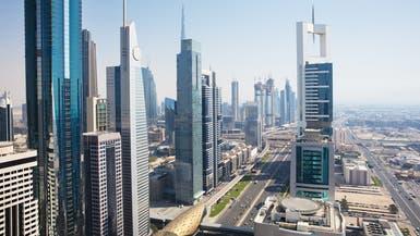 دبي تطلق حزمة تحفيز من 5 مبادرات لتعزيز النمو الاقتصادي