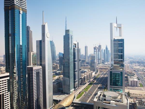 صندوق النقد: اقتصاد الإمارات عند نقطة تحوّل