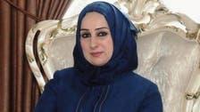 العراق.. تحرك برلماني لإقالة الوزيرة المرتبطة بداعش