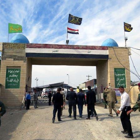 مخدرات إيران تغزو العراق.. بحماية ميليشياوية محكمة