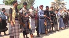 ایمنسٹی انٹرنیشنل کی رپورٹ میں حوثیوں کی جیلوں میں وحشیانہ تشدد کا بیان