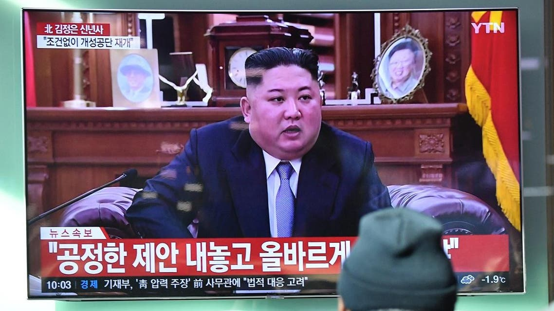 Kim Jong Un New Year speech (AFP)