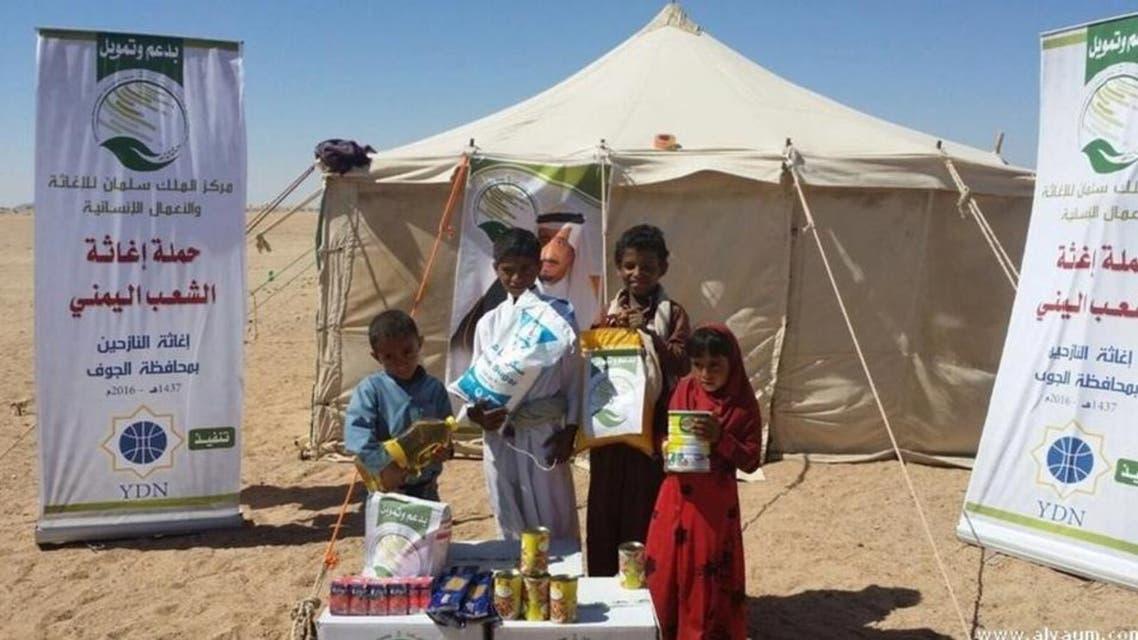 Yamen: Human aid