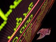بورصات الخليج تنسخ ما حصل بالأسواق العالمية