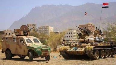 شاهد..الجيش اليمني يحقق انتصارات في معقل الحوثيين