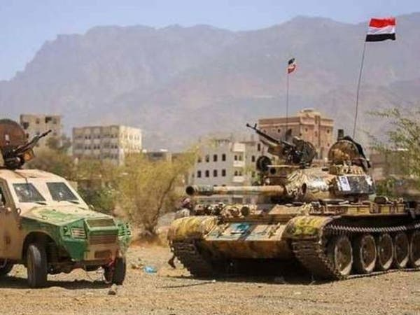 بإسناد من التحالف.. الجيش اليمني يتقدم في رازح بصعدة