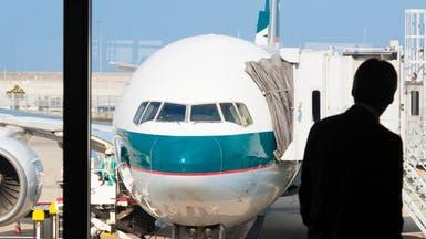 خطأ في التسعير يوقع أكبر شركة طيران آسيوي في ورطة!
