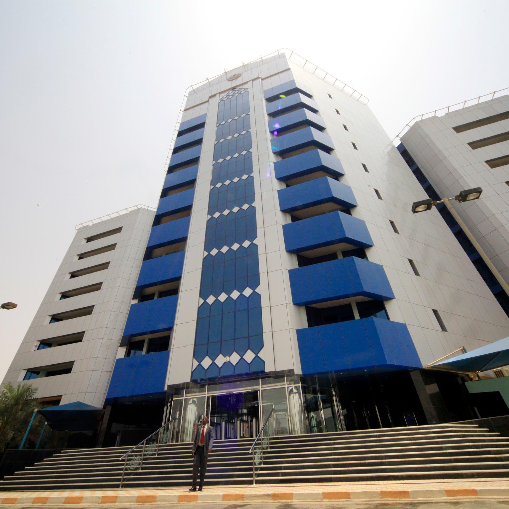 بنك السودان المركزي يوحد سعر الصرف لإنعاش الاقتصاد