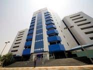 حسابات مصرفية لدبلوماسيين أميركيين في السودان.. لأول مرة