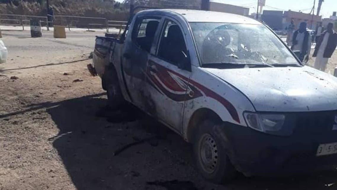 غدوة ليبيا