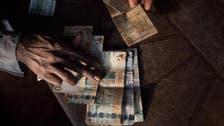 سوڈان کے مرکزی بنک کا پُرتشدد مظاہروں کے بعد 2019ء کی مالیاتی پالیسیوں کا اعلان