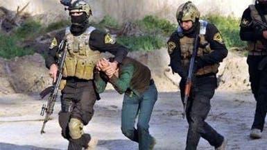 الموصل.. اعتقال مسؤول عمليات اغتيال وجاسوس لداعش