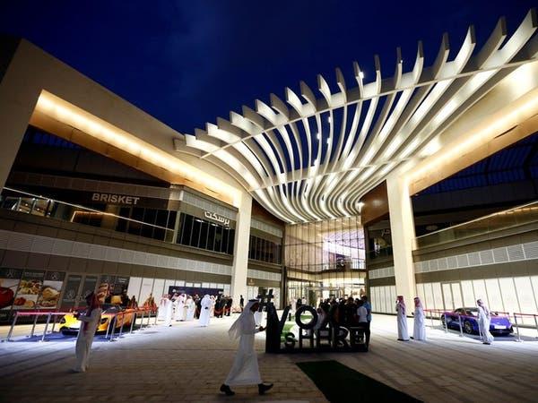 خطط لبناء مجمع ترفيهي ضخم شرق الرياض