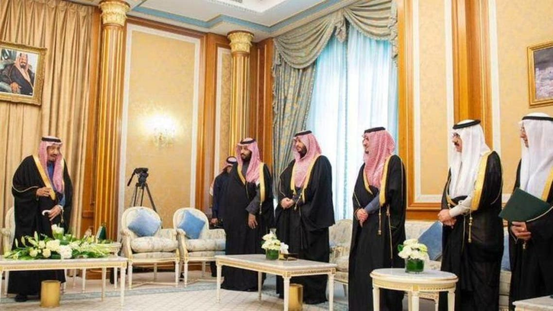 KSA :cabinet Oath ceremony