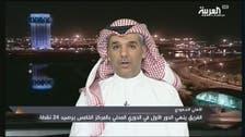 ماجد النفيعي: أوقفت صفقة انتقال السومة إلى النصر