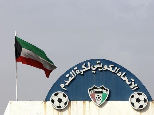 استئناف الدوري الكويتي في 15 أغسطس بدون جمهور