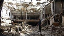Yemen, UAE, Saudi Arabia say Houthis fail to abide by ceasefire deal