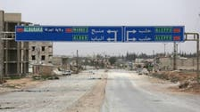 بشار حکومت نے منبج سے سیرین ڈیموکریٹک فورسز کے انخلا کی تصدیق کر دی