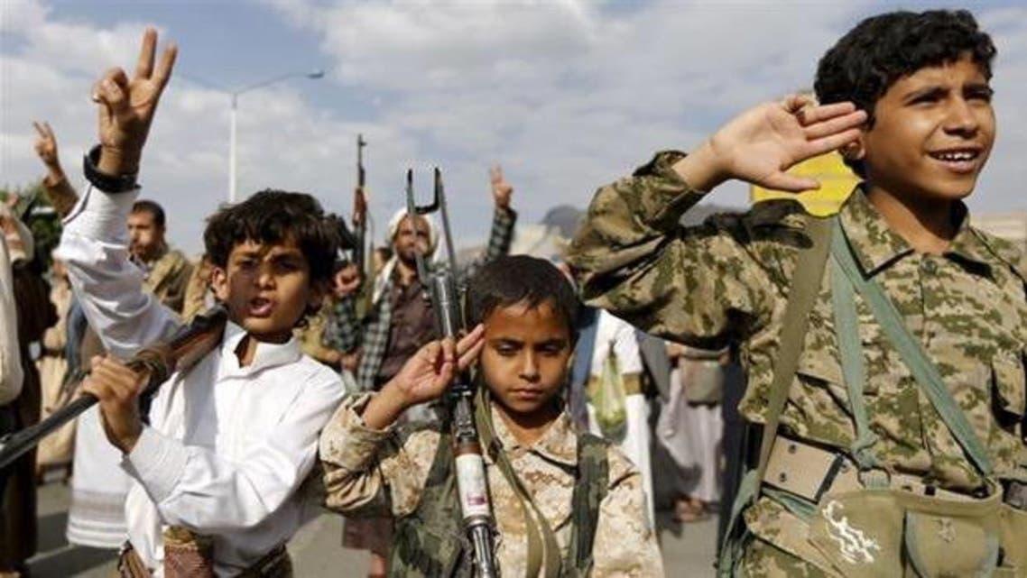 Yemen houthis children