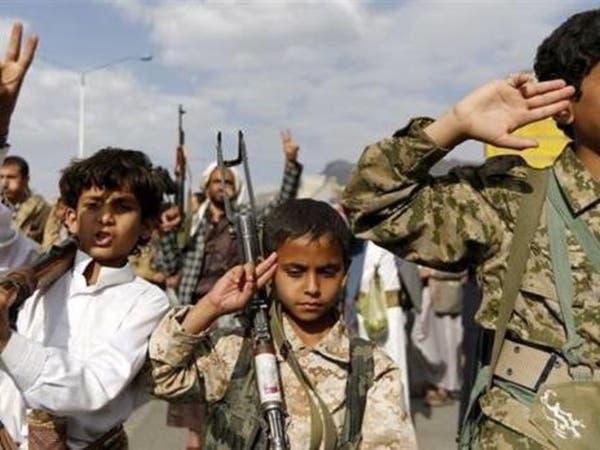 """خطة حوثية لفرض """"قَسَم الولاية"""" بـ8 آلاف مدرسة بمناطق الميليشيات"""
