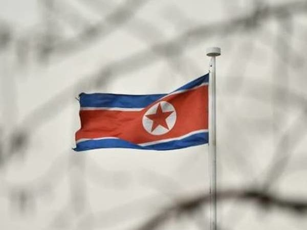 كوريا الشمالية تتهم طالباً أستراليا بالتجسس ونشر دعاية معادية