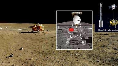مركبة صينية نجحت بالهبوط على السطح غير المرئي للقمر