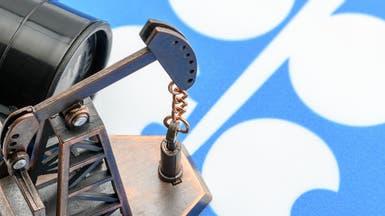 فنزويلا تساند توصية أوبك+ لخفض إضافي لإنتاج النفط