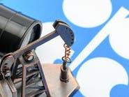 السعودية تقلص إنتاجها النفطي لـ 9.6 مليون برميل يومياً