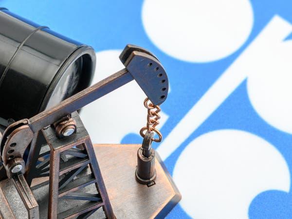 """خيار تعميق خفض الإنتاج يطل """"برأسه"""" في أسواق النفط"""