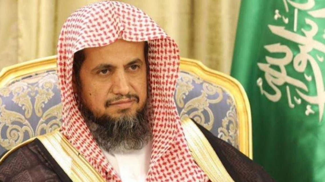 Saudi General prosecutor (Supplied)