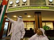 تفاؤل يقفز بسوق السعودية 2.8%.. وتباين بأداء بورصات الخليج عند الإغلاق