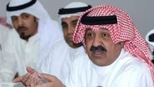 Kuwait: We won't partner with Qatar in hosting World Cup 2022