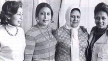كاميليا السادات.. رفضت جنسية أميركا وتخفت من إيران