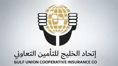 """اتحاد الخليج تدعو مساهميها لإقرار الدمج مع """"الأهلية"""" وزيادة رأس المال"""
