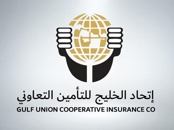 """اتفاق اندماج بين """"اتحاد الخليج"""" و""""الأهلية"""" بـ79.5 مليون ريال"""