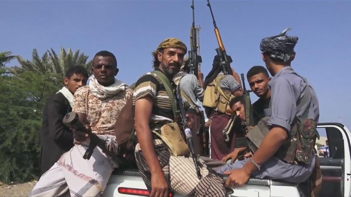 2451 ..أغرقه الحوثيون في الحديدة