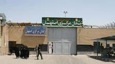 ایران : بہائی مذہب کے 9 افراد کی جیل کی سزا کی توثیق