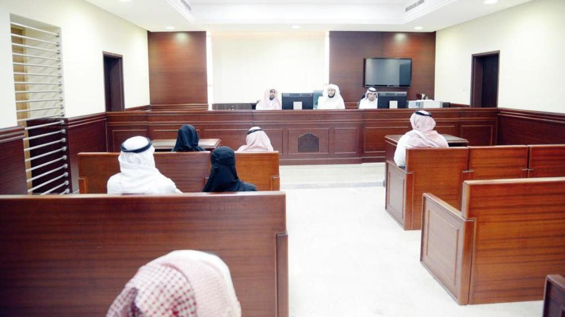 Saudi divorce court (Supplied)