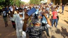 سوڈان کے مختلف شہروں میں ''جمعہ برائے تبدیلی'' کے تحت احتجاجی مظاہرے
