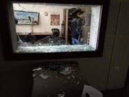 اعتداء على مبنى هيئة إذاعة وتلفزيون فلسطين الرسمي بغزة