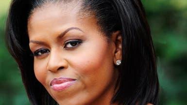 ميشيل أوباما بمذكراتها: اهتموا بملابسي أكثر من كلامي