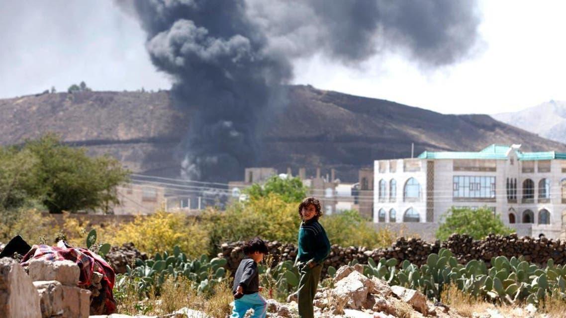 Yamen: Sanaa