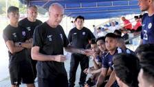 كأس آسيا 2019..المدرسة الأوروبية تسيطر وغياب البرازيلية