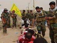 العراق.. سجون الميليشيات السرية إلى الواجهة مجدداً