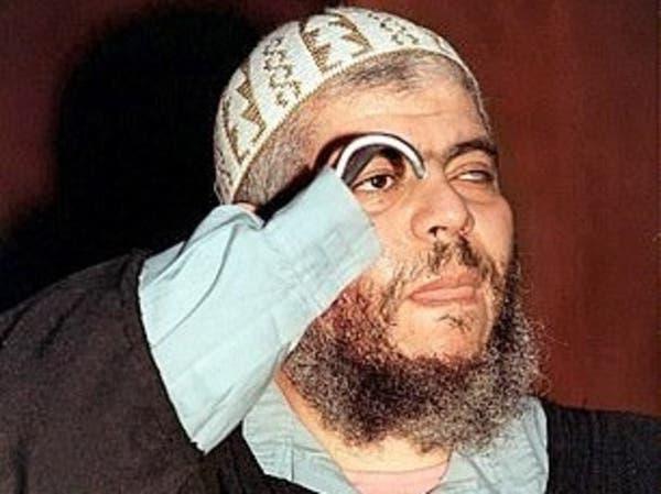 اعتقال نجل أبوحمزة المصري في لندن للاشتباه بجريمة قتل